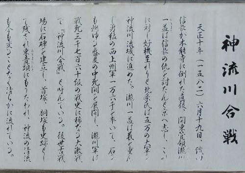 Kannagawahi02