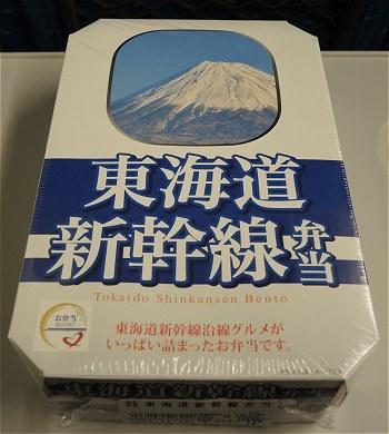 Toyohashi03