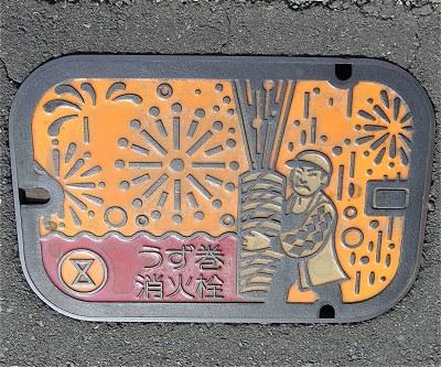 Futagawa08