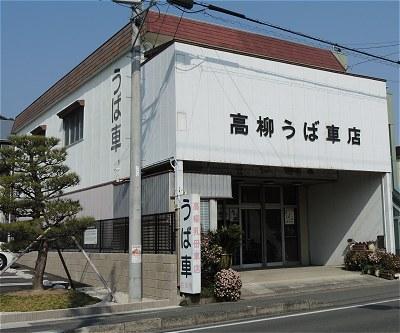 Futagawa09