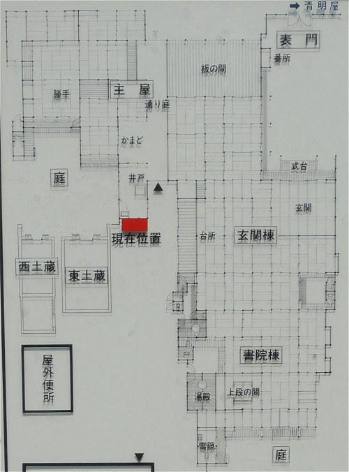 Futagawahonjin01