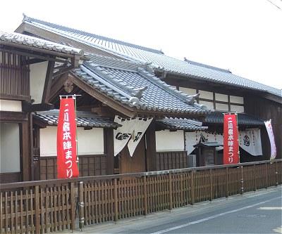 Futagawahonjin02