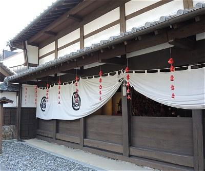 Futagawahonjin03