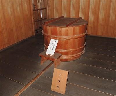 Futagawahonjin07