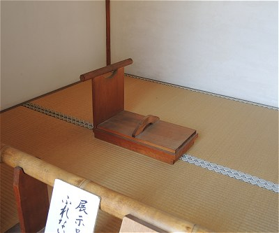 Futagawahonjin08