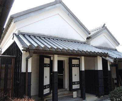 Futagawahonjin11