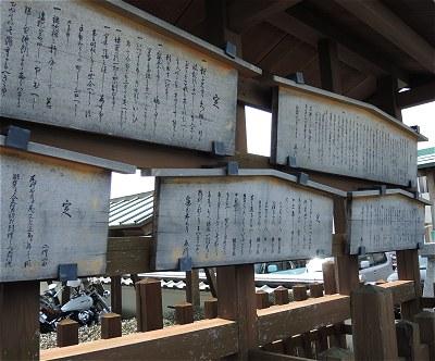 Futagawahonjin17