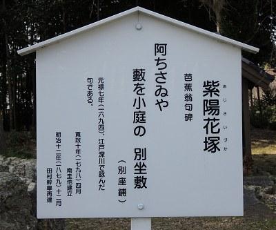 Myosenji05
