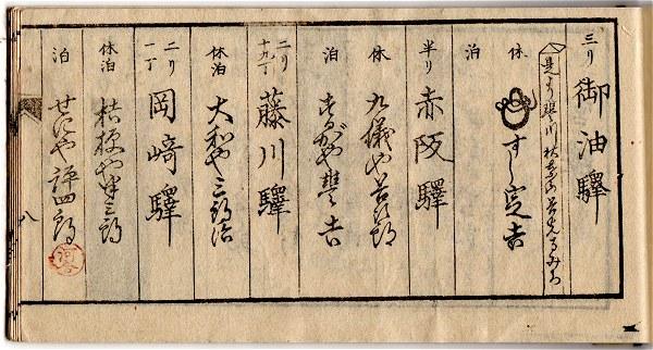Bunmeiko02