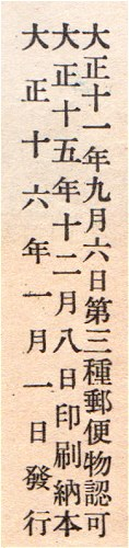 T16ijin04