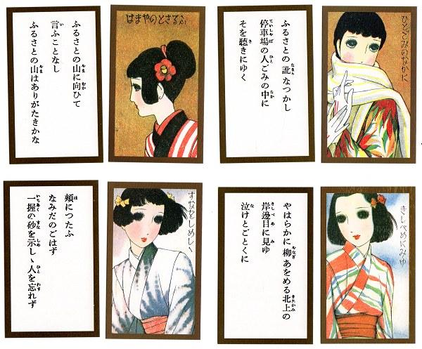 Takubokucard01