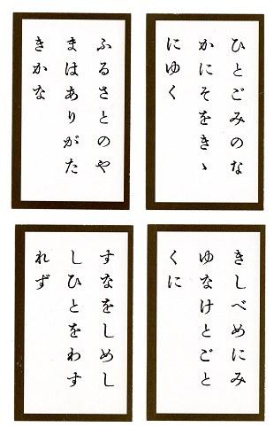 Takubokucard02