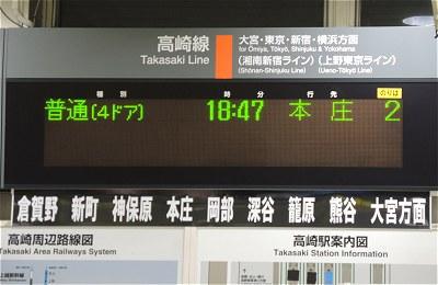 Honjoyuki