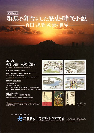 Bunmei_jidai01