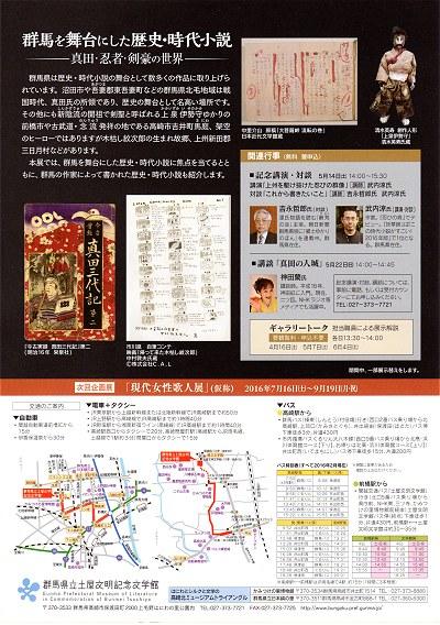 Bunmei_jidai02