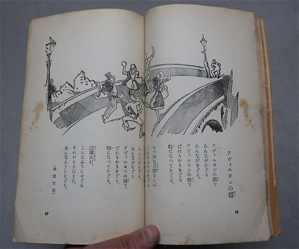 Shogakudoyo03