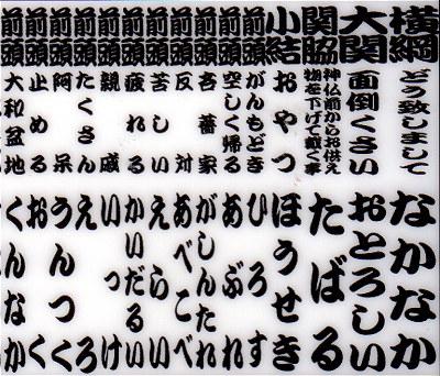 Narahogen02