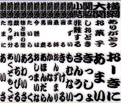 Narahogen03