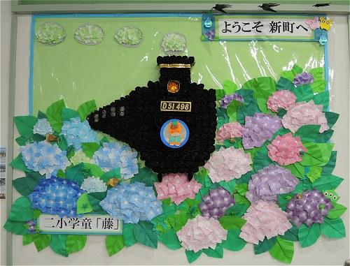 Shinmachi_aji01