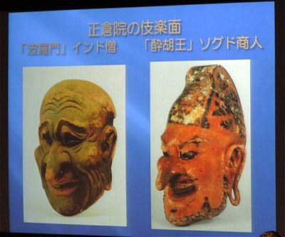 Zenkokuaoyama08