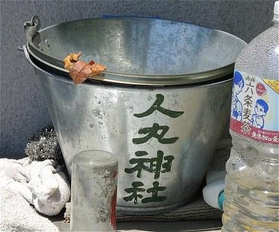 Itsukushima04