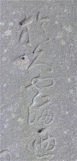 Itsukushima06