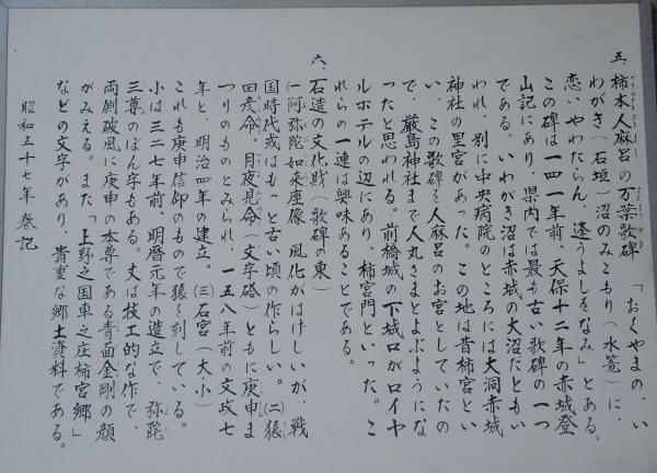 Itsukushima03
