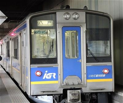 H28kojiki02