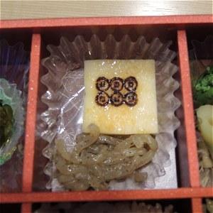 Michinokusanadaben03