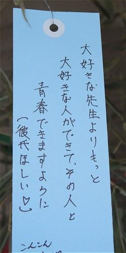 H28yagihara04