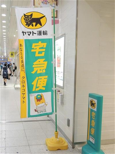 Gunmac_yamato01