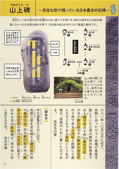 3hi_chu02