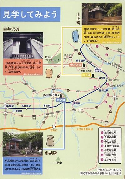 3hi_chu04