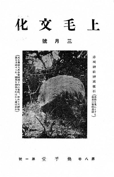Akagimoude01