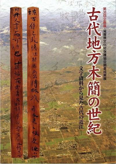 H2007oumimokkan01