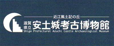 H2007oumimokkan02