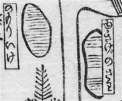 Narameisho03