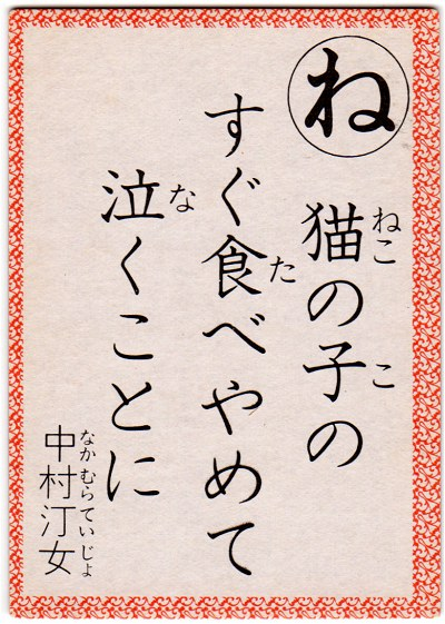Dobutsuhaiku02