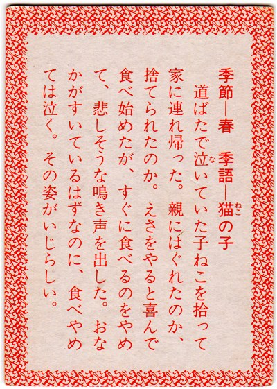 Dobutsuhaiku03