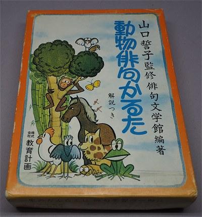 Dobutsuhaiku04