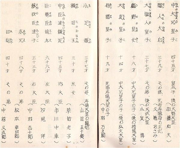 Arimadaihon02