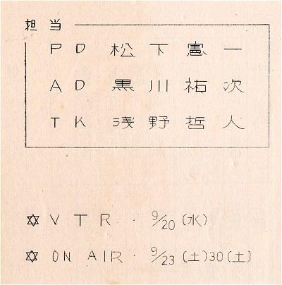 Arimadaihon03