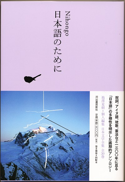Ikezawa01