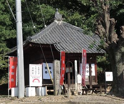 Inubushi03