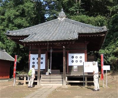 Inubushi04