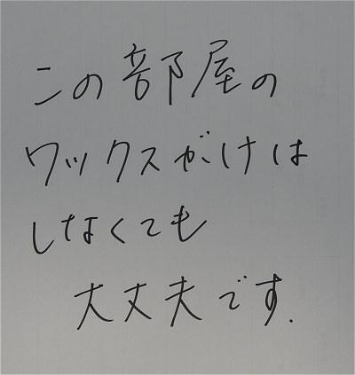 Daijobu02
