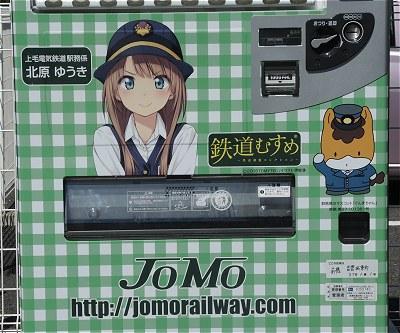 Gunmac_jomo02