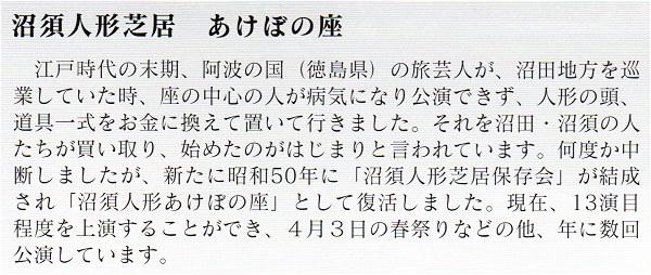 Komatsuhime06