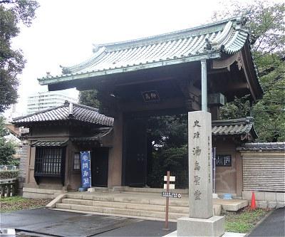 Yushimaseido01