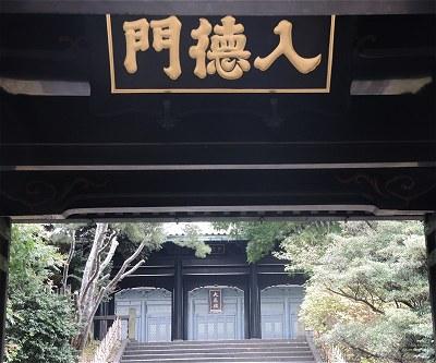 Yushimaseido04